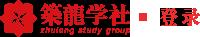 筑龙网logo